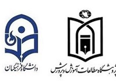 گزارش// سهم ناچیز دانشگاه فرهنگیان از زیرنظام پژوهش و ارزشیابی سند تحول بنیادین