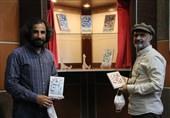 تاریخسازی «ایرانشهر»/ هرکس سر سوزنی عشق به ایران دارد، مخاطب این کتاب است
