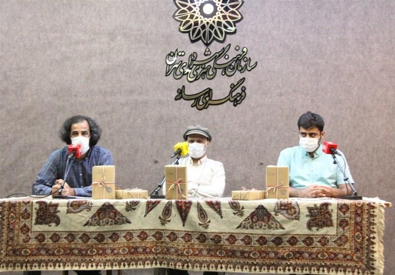 ادبیات دفاع مقدس , مؤسسه فرهنگی هنری شهرستان ادب , علیاصغر عزتی پاک ,