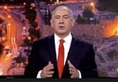 نتانیاهو: از ترامپ بابت خروج از برجام و تحریم ایران تشکر میکنیم/ ایران برجام را نقض کرد اما شورای امنیت واکنشی نشان نداد