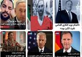 با پروژه «جلادستایی» ضدانقلاب آشنا شوید/ تروریستها چگونه قهرمان شدند؟+ تصاویر