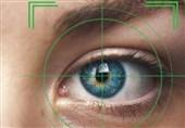 امکان رفع نابینایی با استفاده از ژندرمانی