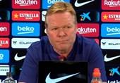 کومان: عملکرد مسی میتواند بهتر از این باشد اما من از او راضیام/ بارسلونا مدعی اصلی قهرمانی نیست