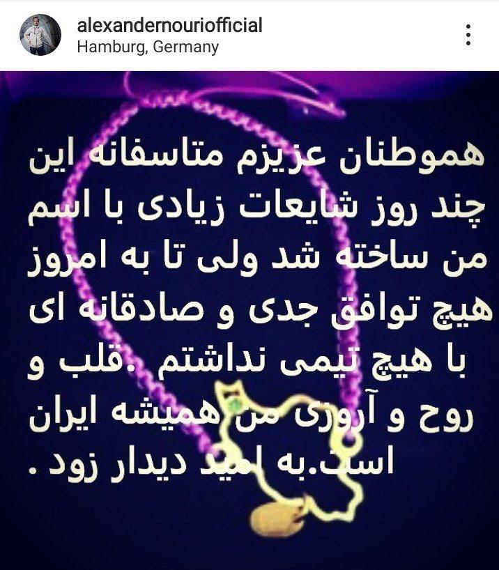 احمد سعادتمند , تیم فوتبال استقلال ,