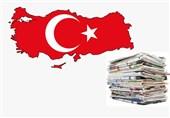 نشریات ترکیه| تنش در دریای سیاه/ گرانی سرسام آور مواد غذایی
