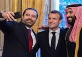 آیا عربستان پس از شکست ماکرون به صحنه لبنان بازخواهد گشت؟