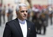 سفیر ایران: تهران همچنان منتظر گامهای عملی اروپا در برجام/ تحریمهای آمریکا تروریسم پزشکی و اقتصادی است