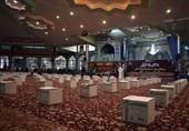 بیش از 44 هزار بسته معیشتی در پویش دوم کمک مؤمنانه در استان مرکزی توزیع شد