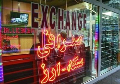 قیمت دلار و قیمت یورو در صرافیها امروز ۹۹/۰۷/۲۱|کاهش قیمت ارز در صرافیها/ دلار ۳۰ هزار و ۲۰۰ تومان شد