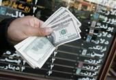 قیمت دلار و قیمت یورو در صرافیها امروز 99/08/07|قیمت دلار 27 هزار و 850 تومان؛ قیمت خرید ارز از صرافی ملی حذف شد