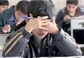 انتشارات مدرسه و معمای مصوبه 828 شورای عالی آموزش و پرورش