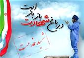 پیکر شهید مدافع سلامت بابلی در زادگاهش آرام گرفت