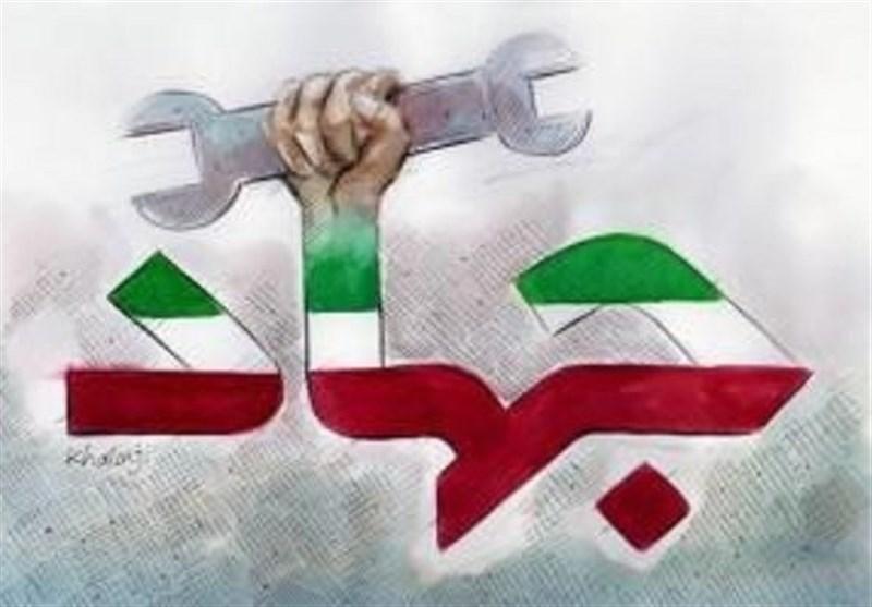 تفکر انقلابیو عمل جهادی تنها راه حل مشکلات کشور است