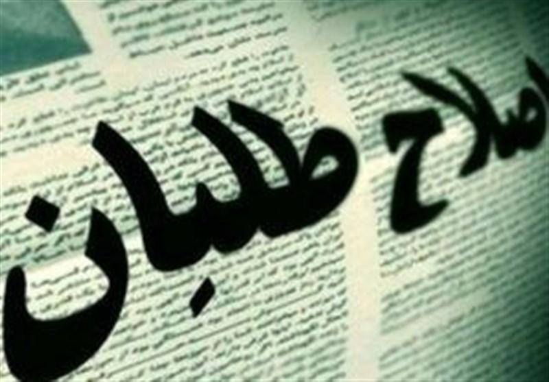 14کاندیدای اصلاح طلبان برای انتخابات ریاست جمهوری مشخص شدند/ ظریف و جهانگیری در صدر