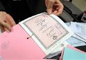 مدیرکل جدید ثبت اسناد املاک خوزستان معرفی شد/ افشین پس از 4 سال از ثبت اسناد خداحافظی کرد