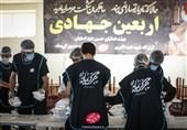 اربعین جهادی فدائیان حسین (ع) از اصفهان تا خوزستان + فیلم