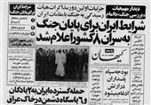 گزارش تاریخ|چرا ایران صلح و مذاکره با صدام را فریب دانست و نپذیرفت؟