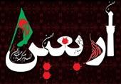 همدان  معرفی امام حسین(ع) در جهان زمینه ساز ظهور حضرت حجت(عج) است