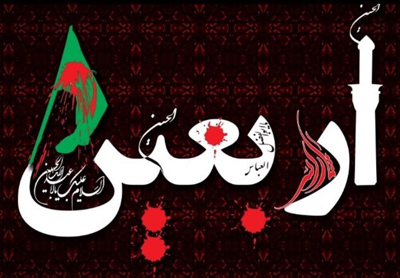 اربعین حسینی مہم سے حکام سخت خوف زدہ، متعدد شیعہ نوجوان گرفتار