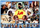 قهرمانان به محاق رفته در سینمای ایران