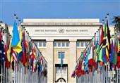 Israel No Longer Grants Visas to UN Human Rights Workers: Report