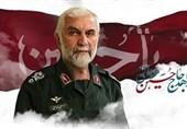نوسروده احمد بابایی برای سردار حسین همدانی/به محاسن، خضاب خون میزد تا نگویند شیر، پیر شده است