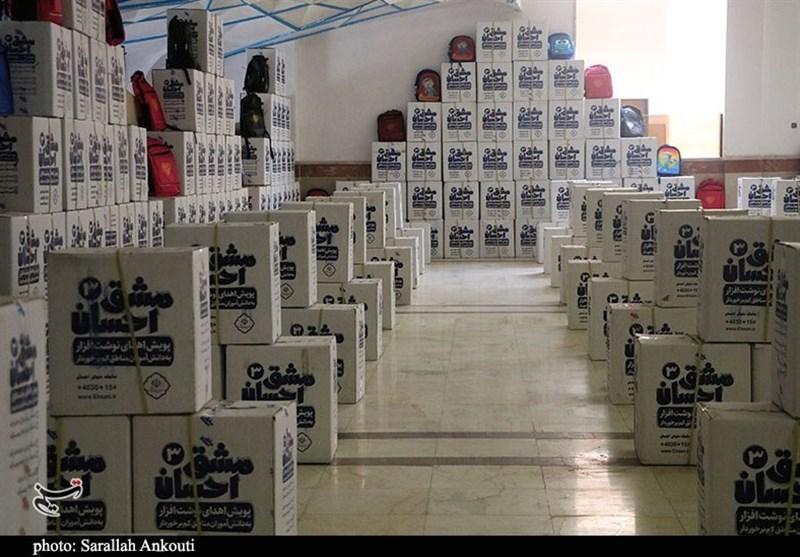 استان کرمان ,