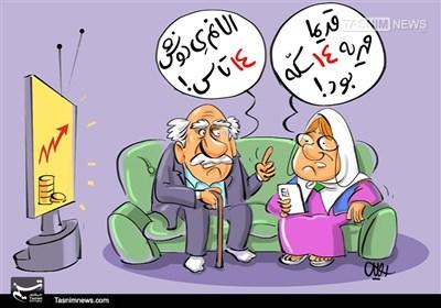 کاریکاتور/ قدیما مهریه 14 تا سکه بود! الانم یه دونش 14 تومنه!