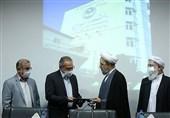 """""""سیدمحمد حسینی"""" رئیس دانشگاه مذاهب اسلامی شد"""