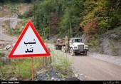 محدودیت ترافیکی جادههای کشور تا 5 آبانماه+جزئیات