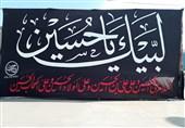 «اربعین» حکایت عشق و دلدادگی شیعیانان؛ بام ایران در فراق حسین(ع) اشک ماتم ریختند + تصویر