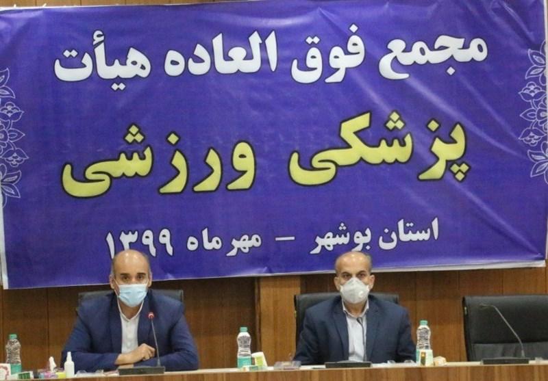 کرونا 7 میلیارد تومان به ورزش استان بوشهر خسارت وارد کرد
