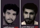 هویت دو شهید دفاع مقدس در منطقه فکه شناسایی شد