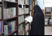 توزیع کتابهای دینی و آیینی در کتابخانههای کشور