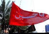 مراسم عزاداری اربعین حسینی در استان گیلان برگزار شد
