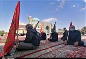 برگزاری مراسم قرائت زیارت اربعین در خراسان جنوبی به روایت تصویر