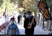 مراسم عزاداری اربعین حسینی در شهر یاسوج با رعایت تمام پروتکلهای بهداشتی برگزار شد
