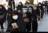 مراسم عزاداری اربعین حسینی در شهرکرد برگزار شد + تصاویر