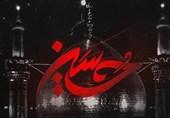 استان لرستان در اربعین سید و سالار شهدا غرق ماتم شد