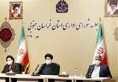 پایان سفر 2 روزه رئیس قوه قضائیه به خراسان جنوبی| کمبودهای موجود در استان با اقدامات مدبرانه و مدیرانه به حداقل برسد