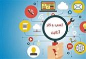 رشد کسب و کارهای آنلاین با شیوع کرونا