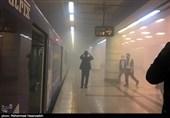 خروج دود از حدفاصل ایستگاه مترو ارم سبز و اکباتان/ انسداد تونل مترو + تصاویر