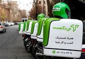 ارزان ترین پیک موتوری تهران برای فروشگاه های اینترنتی