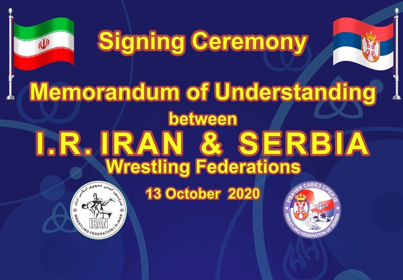 Head of Serbian Wrestling Federation to Visit Iran