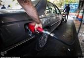 گزارش تسنیم|یارانه پنهان 200هزار میلیارد تومانی بنزین و سرِ بیکلاه محرومان/ طرح «هر ایرانی، 20 لیتر بنزین» به سرانجام میرسد؟