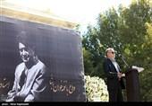 مراسم خاکسپاری مرحوم استاد شجریان در طوس