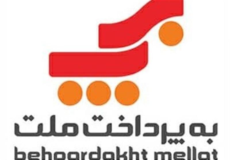 افتخارآفرینی برای ایران؛ «بهپرداخت ملت» با دو پله صعود در جمع 13 «PSP» برتر جهان قرار گرفت