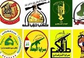 المقاومة العراقیة تتوعد بطرد کامل للاحتلال الأمیرکی وتجدد شروطها