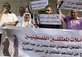 واکنش شورای حقوق بشر به محاکمه ظالمانه زندانیان فلسطینی در عربستان