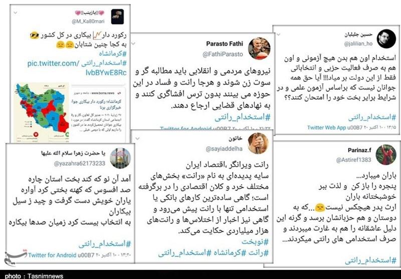 اینترنت , استانداری کرمانشاه ,